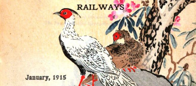 japan_railways_1915